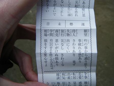 2011_0109ブログ0010