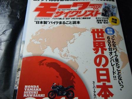 2011_0114ブログ0001