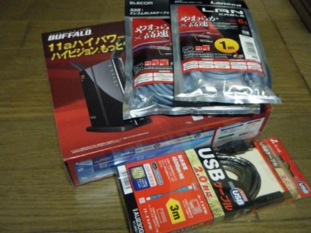 2011_0119ブログ0001