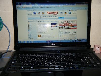 2011_01220062.jpg