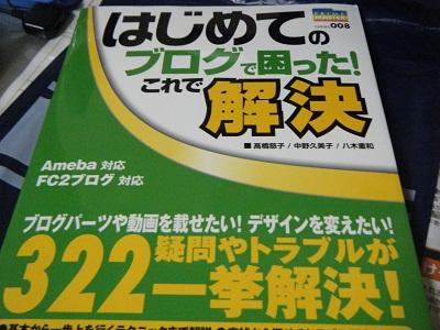 2011_01300037.jpg