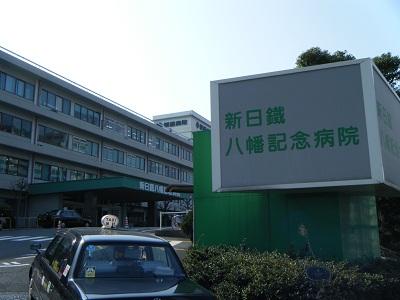 2011_02050001.jpg