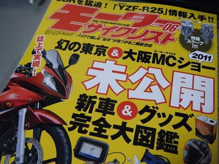 2011_05030001.jpg