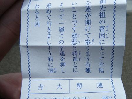 2011_05040004.jpg