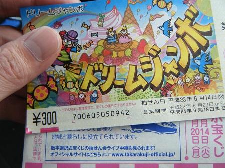 2011_05210001.jpg