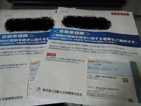 2011_07140004.jpg