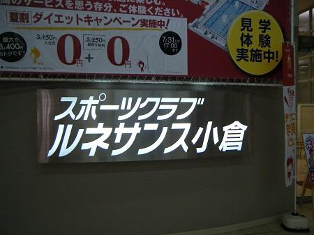 2011_07230002.jpg