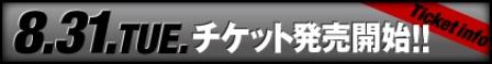 bnr_ticket.jpg