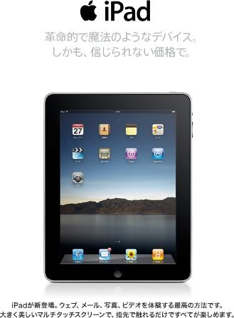 h1_product.jpg