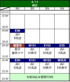 4-11_20120405165755.jpg