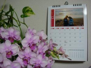 ベンクラカレンダー
