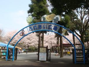 1智光山公園①