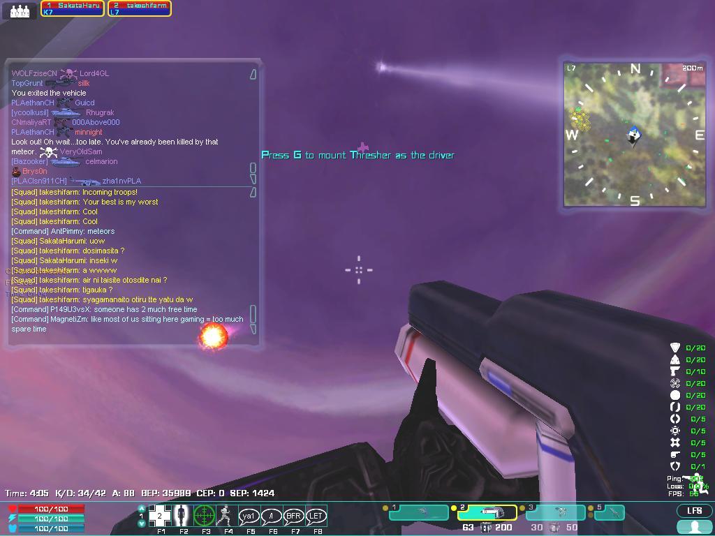 planetside 2009-11-25 01-04-22-96