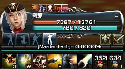 グレイスマスター!