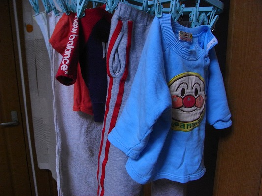 2人の洗濯物