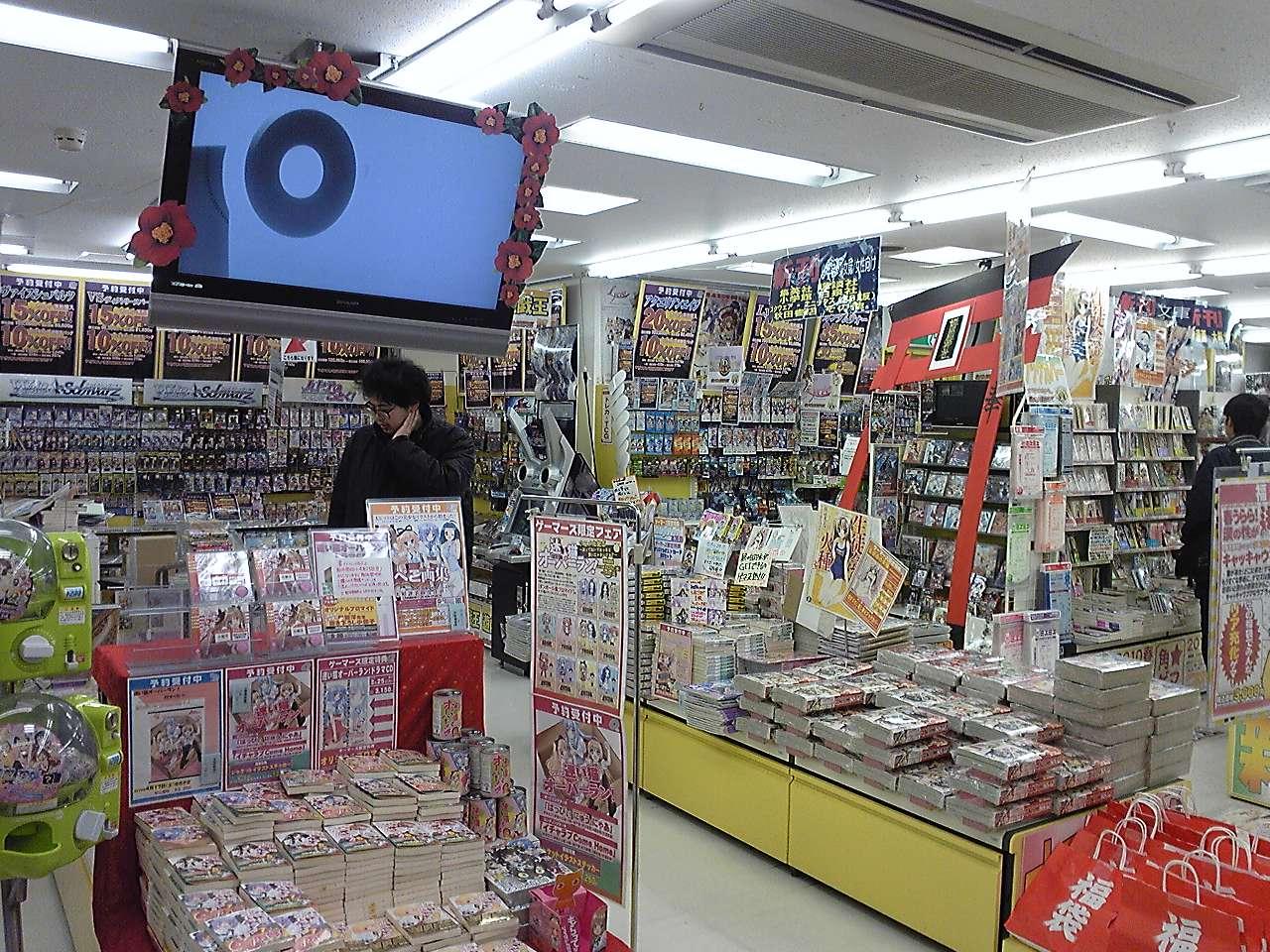 AnibroMachida_0327.jpg
