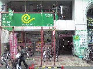 cc_kumegawa-1.jpg