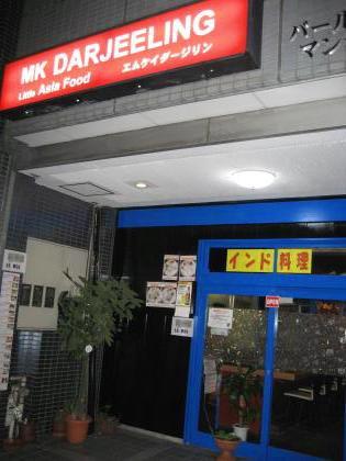 IMG_0017_convert_20100117103611.jpg