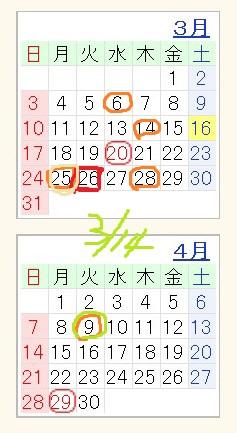 ab2120130317_1.jpg