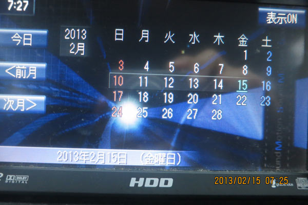 h2520130215_2.jpg