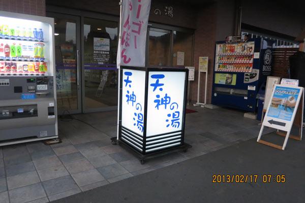 h25ab20130217_0.jpg