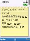 N6700S +JforS60⑤