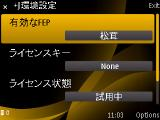 NOKIA6760S +JforS60③