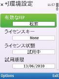 C5_+JforS60(3).jpg