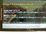 DSCF0016_20100330160132.jpg