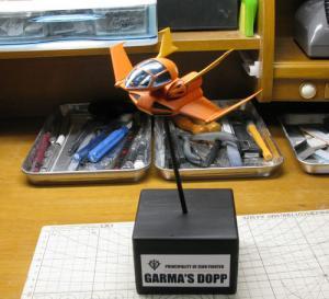 dop-5.jpg