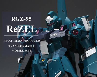 mgrzl-600-1.jpg