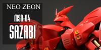 sazabi-hp.jpg