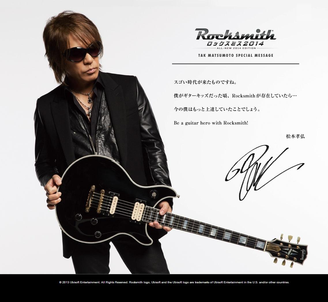 Tak コメント(Rocksmith 2014)