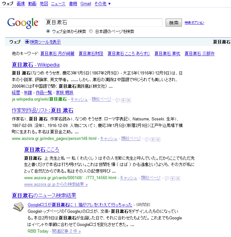 201002091748.png