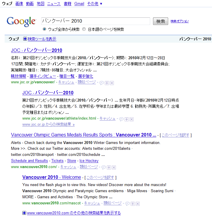 201002122223.png