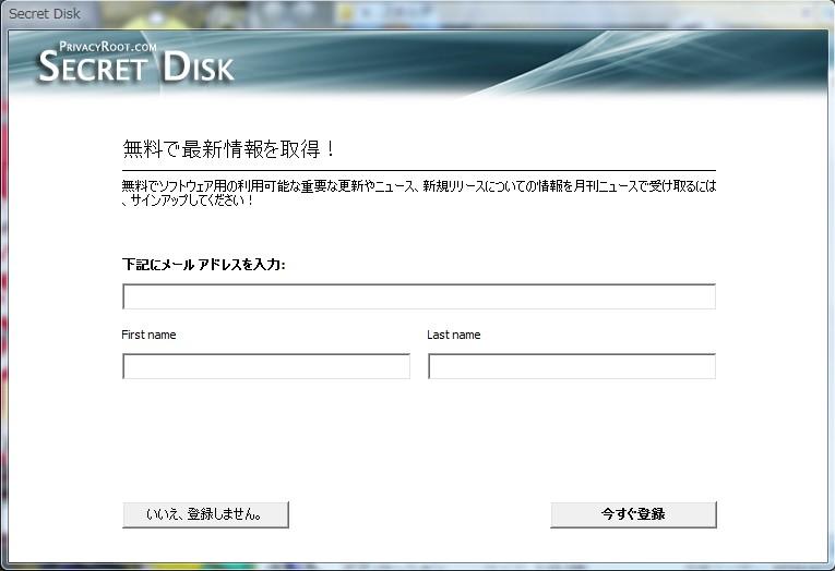 20110130_222719.jpg