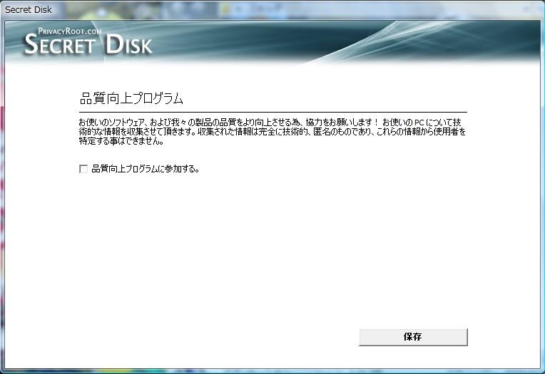 20110130_222734.jpg