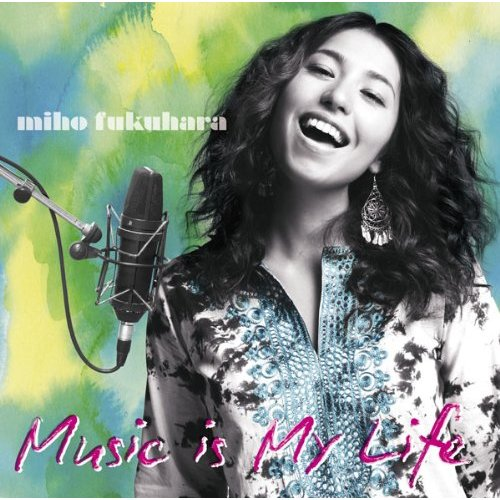 miho-musicmylife-deluxe.jpg