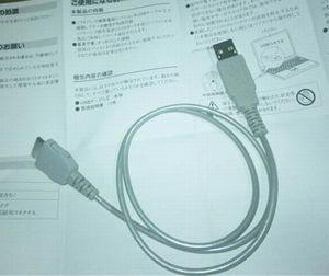 USB-k