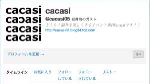 スクリーンショット(2010-11-12 15.34.10)(変換後)