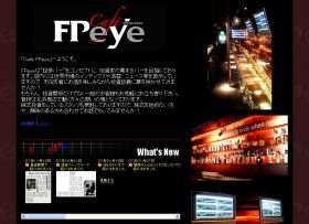 北浜:証券バーFPeye