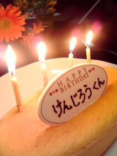 moblog_baa54fd3.jpg
