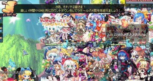 4th1_convert_20110502180131.jpg