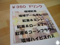2009_0502_190222-DSCN1409.jpg