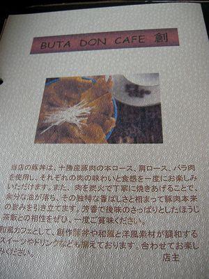 2010_0226_121753-DSCN3357.jpg