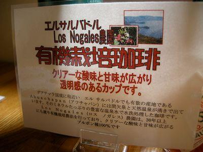 2010_0305_140843-DSCN3433.jpg