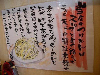 2010_0619_111224-DSCN4390.jpg