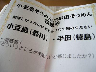 2010_0720_174535-DSCN4652.jpg