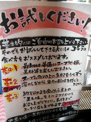2010_0730_122604-DSCN4722.jpg