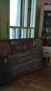 0321 黒板